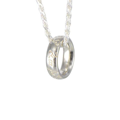 Mini-anneau - Pendentif