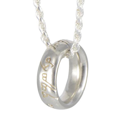 Pendentif Mini-anneau argent