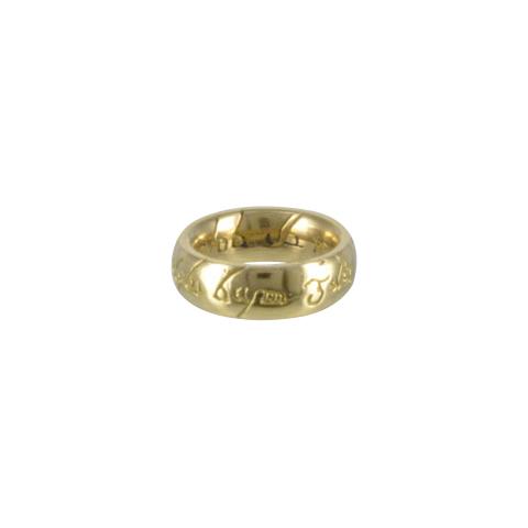 Mini-anneau - Pendentif en Or double gravure