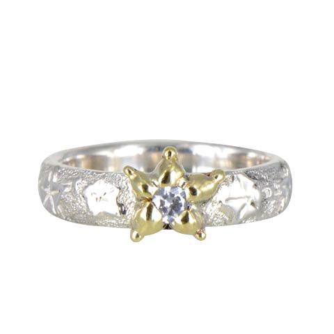 Lierre et fleur or jaune - diamant - Solitaire