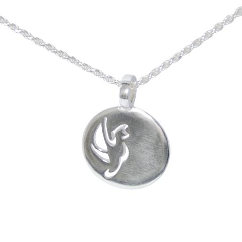 Médaille Oiseau de paradis