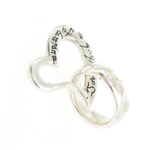 Coeur et anneau enlacés - Pendentif