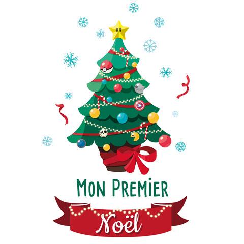 Mon premier Noël