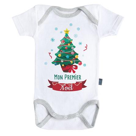 Mon premier Noël - Body Bébé manches courtes - Coton - Blanc - Coutures grises
