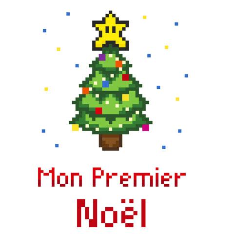 Mon premier Noël pixel