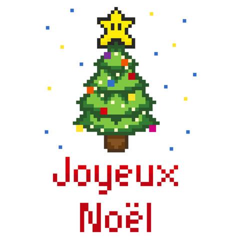 Joyeux Noël pixel